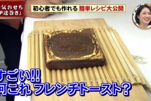 12/25 鈴木奈々 E-girls Ami – バイキング – おせち料理 簡単レシピ