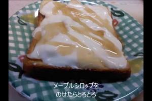 """バストアップとダイエットに効果抜群!ヨーグルトバナナトースト 男のメガうまカンタン料理 How to cook the """"Yogurt banana toast""""."""