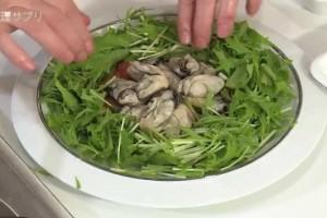 【料理サプリ】ほめられレシピ♪ 牡蠣と水菜のサラダ トマト風味  斉藤美穂シェフ