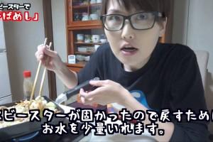 【お菓子レシピ】ベビースター焼そばで「絶品そばめし」を作ってみた!!