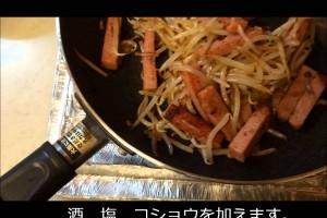 【料理動画】もやしのレシピ|もやしのチャンプル