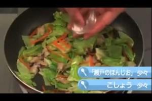 キャベツと豚肉のオイスターソース焼きそば 【めん類:レシピ大百科】