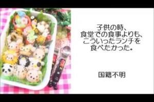 【海外の反応】日本の園児の『キャラ弁』を見た外国人の反応にほのぼのする