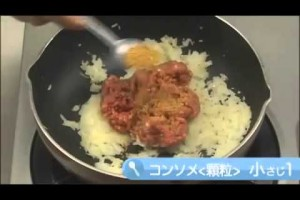 コロッケ  【野菜のおかず:レシピ大百科】