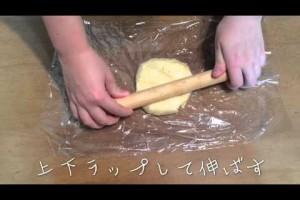 [お菓子作り]いちごジャムのクッキーサンド