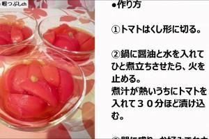 家族が真っ先に食べる簡単レシピ,低カロリー3分クッキング【ダイエット】part5