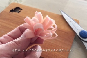 How to make a flower using a ham!(kyaraben)  ハムのお花の作り方(キャラ弁)