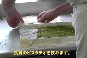 トルコのお菓子 バクラヴァ 作り方 How To Make Baklava Japan