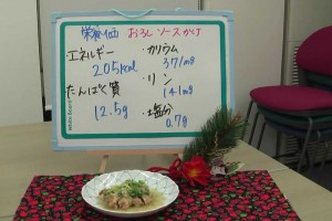 透析食・腎臓病食レシピ「鶏肉のソテー 和風おろしソース」