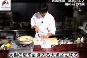「鶏のみぞれ鍋」プロが教えるメモいらずレシピ!