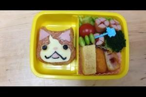 妖怪ウォッチ ジバニャン キャラ弁 作り方 レシピ Yokai Watch Bento Lunch Box(Kyaraben)Recipe Kyaraben