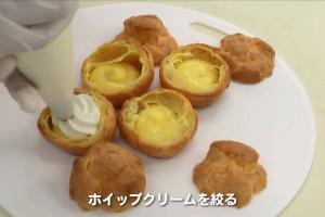 【スイーツレシピ】シュークリーム chou à la crème