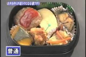 食品 お弁当作りが超ラクになる方法.mpg