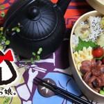 栗ごはんとお花のお弁当〜Today's obento【LunchBox】〜2時限目