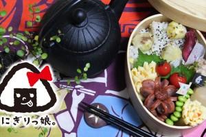 栗ごはんとお花のお弁当~Today's obento【LunchBox】~2時限目